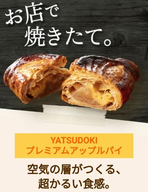 f:id:hitachibana:20210830001009j:image