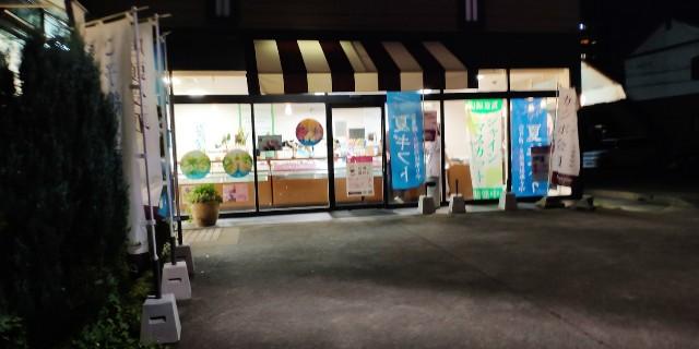 f:id:hitachibana:20210830001140j:image