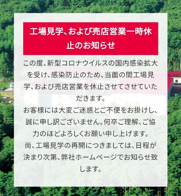 f:id:hitachibana:20210831004326j:image