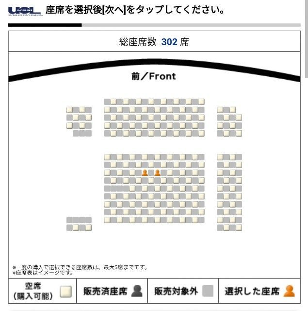 f:id:hitachibana:20210907000541j:image