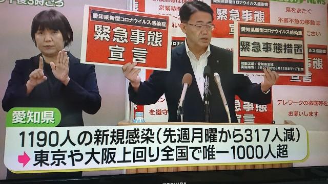 f:id:hitachibana:20210908002552j:image