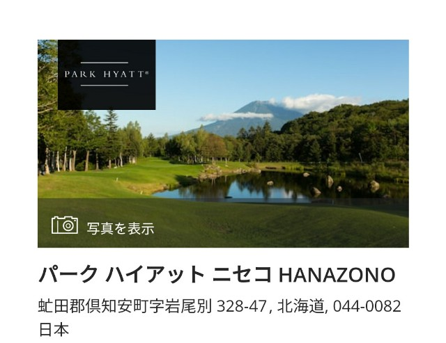 f:id:hitachibana:20210910234556j:image