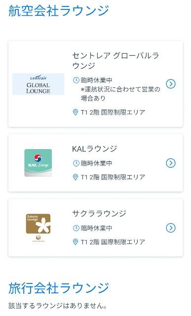 f:id:hitachibana:20210913215630j:image