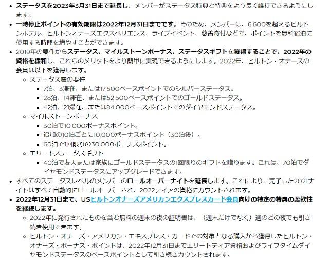 f:id:hitachibana:20210916143801j:image