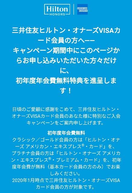f:id:hitachibana:20210917011453j:image