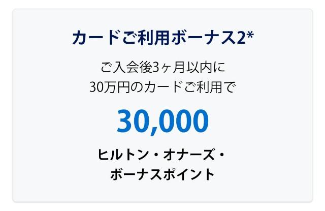 f:id:hitachibana:20210917011515j:image