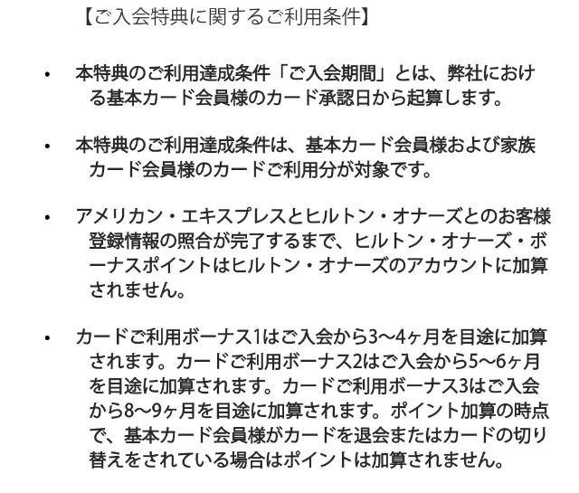 f:id:hitachibana:20210917011536j:image