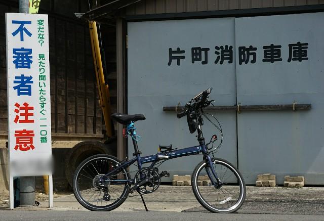 f:id:hitachibana:20210920194211j:image