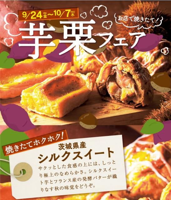 f:id:hitachibana:20210920220858j:image