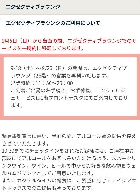 f:id:hitachibana:20210921225449j:image