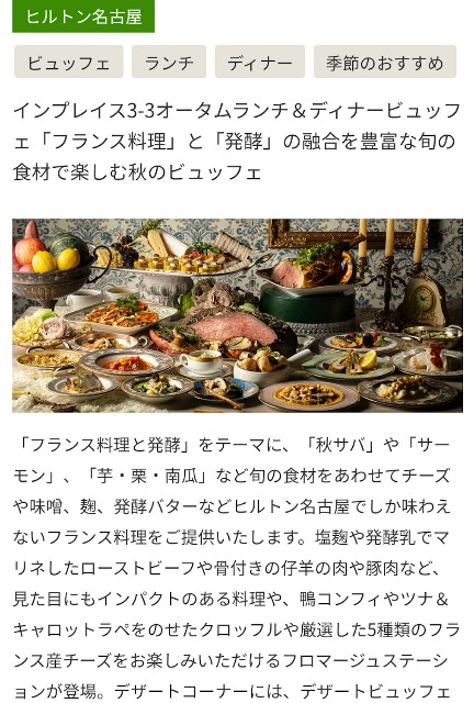 f:id:hitachibana:20210921225529j:image