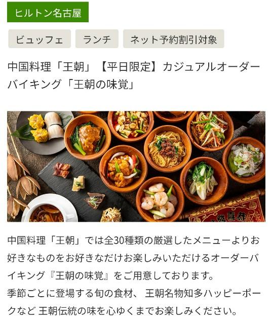 f:id:hitachibana:20210921225543j:image