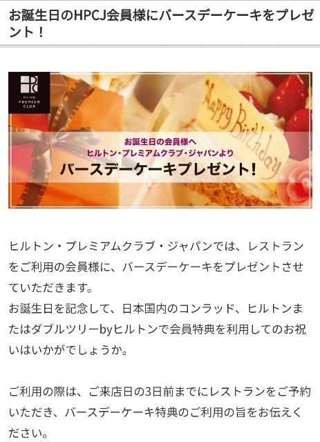 f:id:hitachibana:20210921225738j:image
