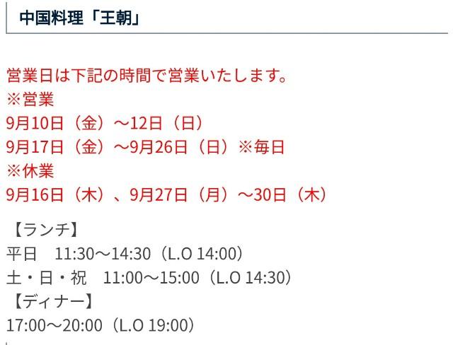 f:id:hitachibana:20210921225820j:image