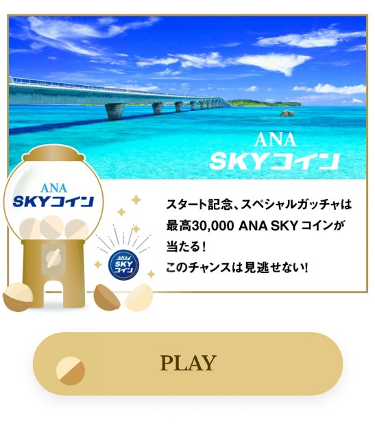 f:id:hitachibana:20210923012843j:image
