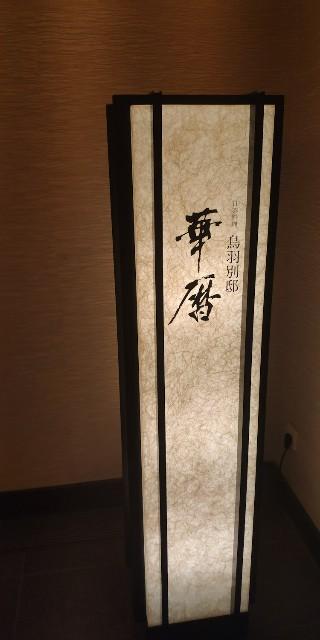 f:id:hitachibana:20210923164337j:image