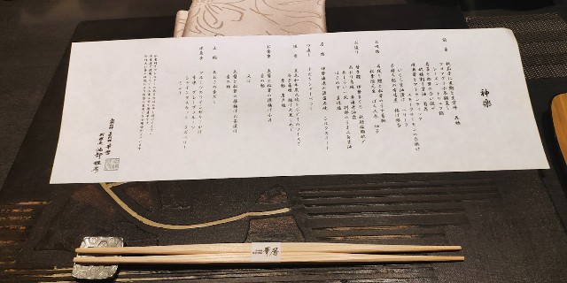 f:id:hitachibana:20210923164349j:image