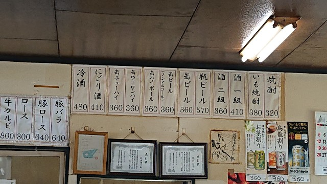 f:id:hitachibana:20210923233335j:image