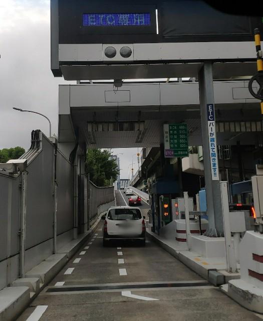 f:id:hitachibana:20210923233917j:image