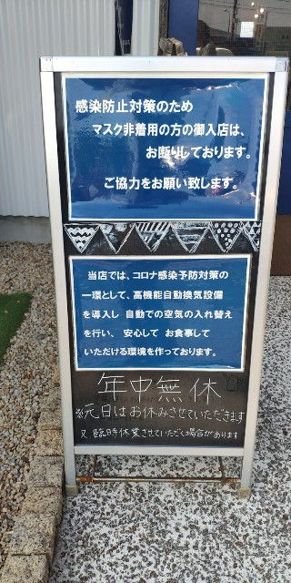 f:id:hitachibana:20210923234133j:image