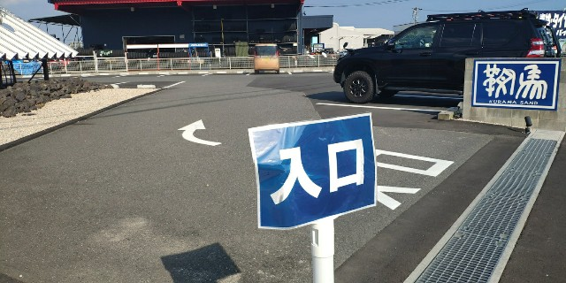 f:id:hitachibana:20210923234155j:image