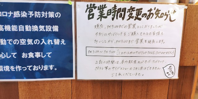 f:id:hitachibana:20210923234236j:image