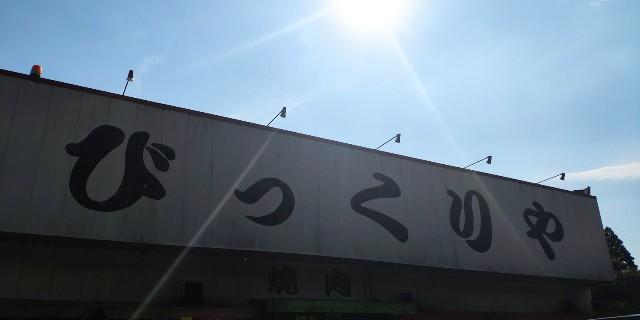 f:id:hitachibana:20210923234755j:image