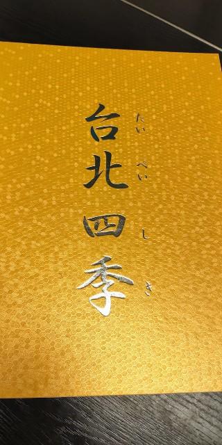f:id:hitachibana:20210923234934j:image