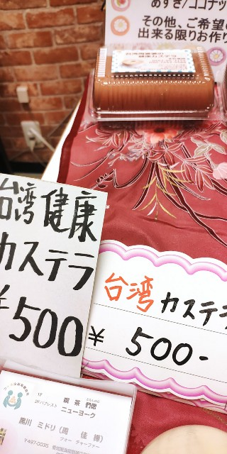 f:id:hitachibana:20210923235416j:image