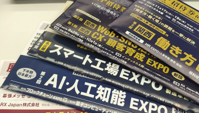 f:id:hitachibana:20211001154055j:image
