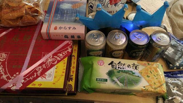f:id:hitachibana:20211003191515j:image
