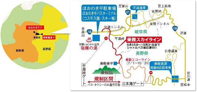 f:id:hitachibana:20211008191824j:image