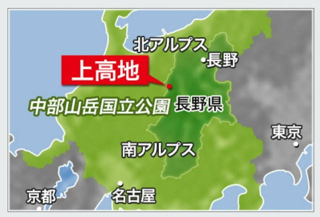 f:id:hitachibana:20211010082303j:image