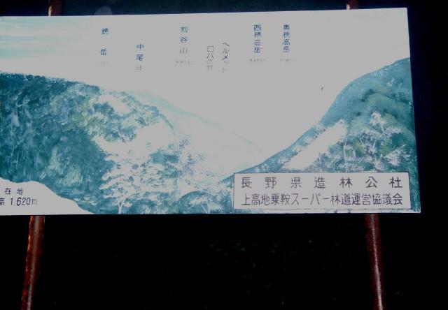 f:id:hitachibana:20211010234815j:image