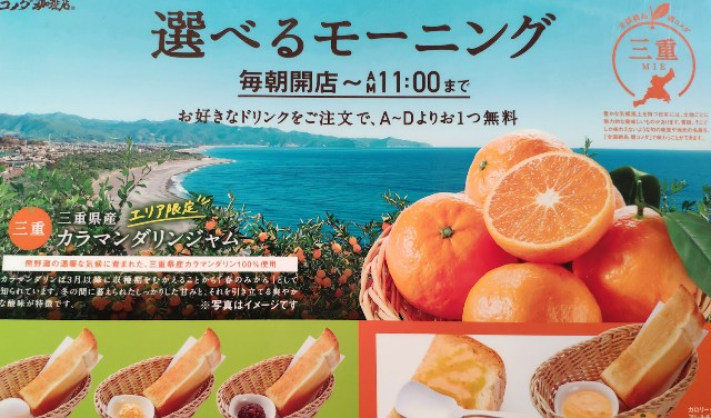 f:id:hitachibana:20211012111958j:image