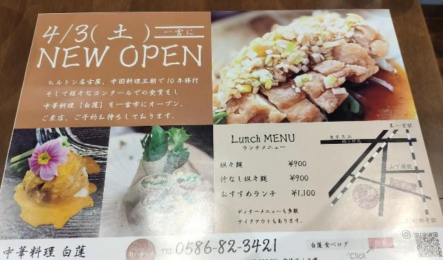 f:id:hitachibana:20211012114615j:image