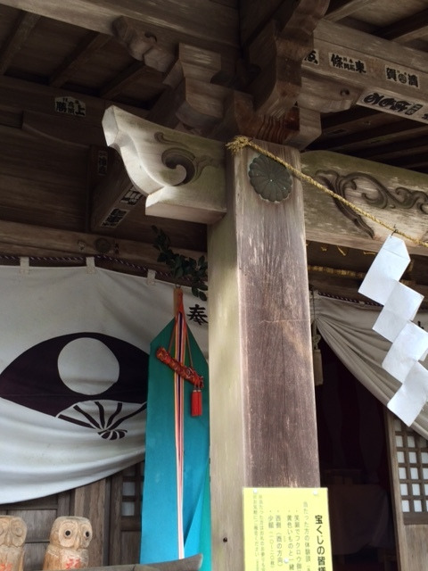 f:id:hitachikoku-taityo:20200421193848j:plain