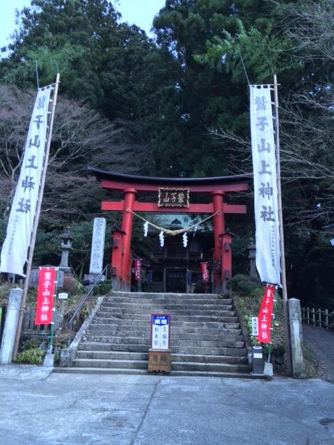 f:id:hitachikoku-taityo:20200421193918j:plain