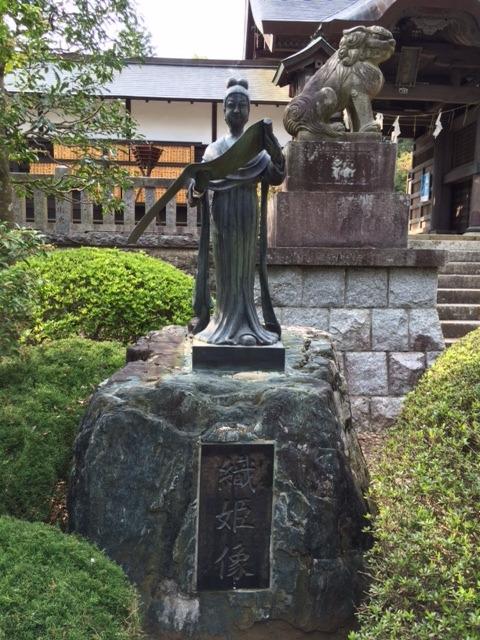 f:id:hitachikoku-taityo:20200423191311j:plain