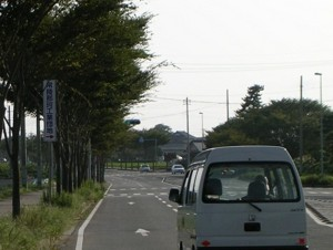 f:id:hitachinakatiku:20040928151430j:image