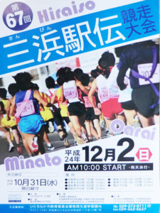 f:id:hitachinakatiku:20121112144729j:image