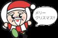 20131217クリスマス