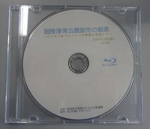 f:id:hitachinakatiku:20140303093559j:image