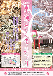 f:id:hitachinakatiku:20140331101445j:image