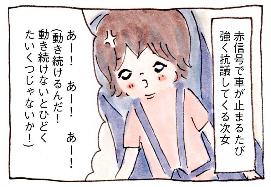Web漫画イラストエッセイ