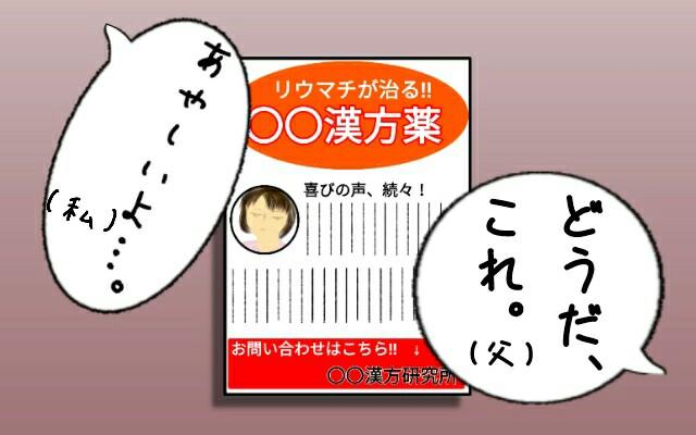 f:id:hitanoko:20200120060430j:image