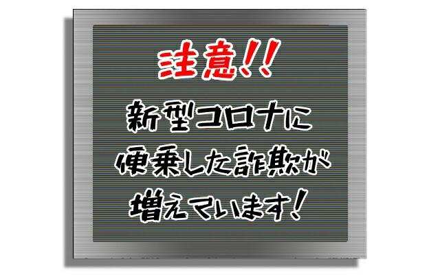 f:id:hitanoko:20200412143709j:image