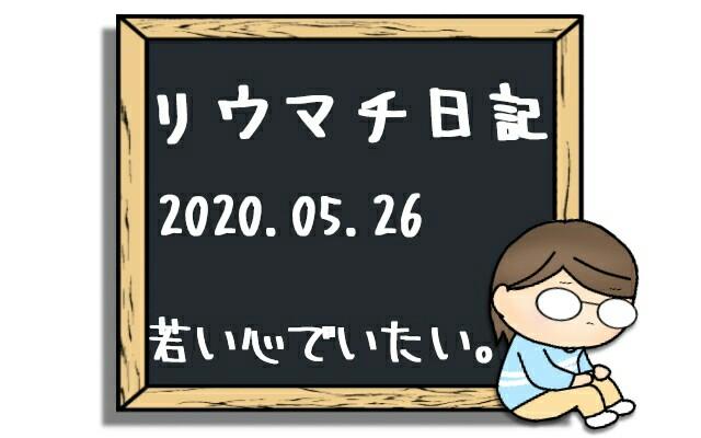 f:id:hitanoko:20200527001858j:image