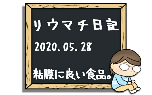 f:id:hitanoko:20200528221009j:image