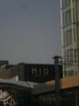 Highest building in Japan (Osaka)